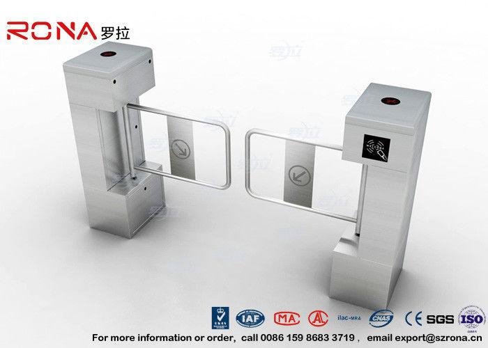 AC 220V IC ID Swing Barrier Gate Swing Flap Barrier Gate