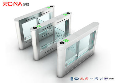 China Fast Speed Security Swing Turnstile Barrier Gate Remote Control System For Handicap factory